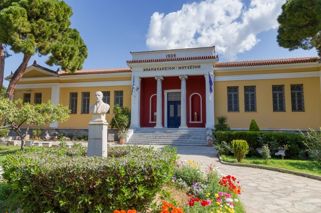 Museums in Volos